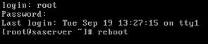 netwitness_reboot.png